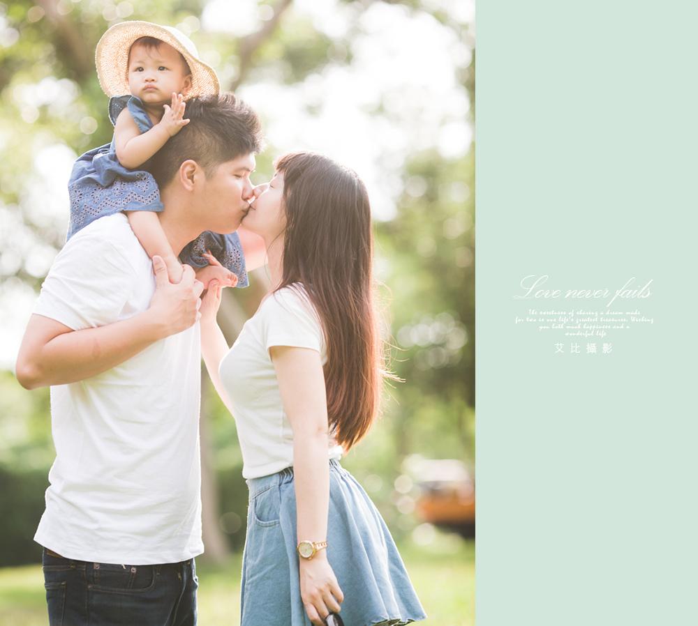 台北,親子攝影師,寶寶寫真,全家福,親子寫真服裝,親子裝,親子穿搭